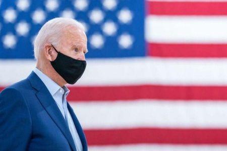 Biden 'Tax Plans' Speculations Spook Crypto Speculators