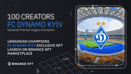 FC Dynamo Kyiv, to Become First Major Sports Team in the World  to Sell its First NFT Event Tickets