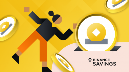 Earn Passive Income With Cryptocurrencies: Put Your Crypto To Work With Binance Earn