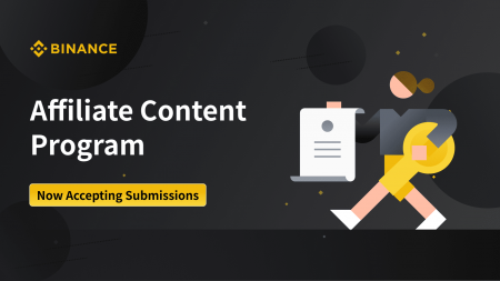 Binance Affiliate Content Program: A Step by Step Guide to Easily Monetize Your Content