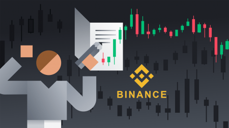 How to Open a Trading Account in Binance