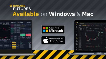 วิธีดาวน์โหลดและติดตั้งแอปพลิเคชั่น Binance สำหรับแล็ปท็อป/พีซี (Windows, macOS)