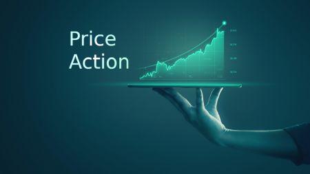 วิธีการซื้อขายโดยใช้ Price Action ใน Binomo