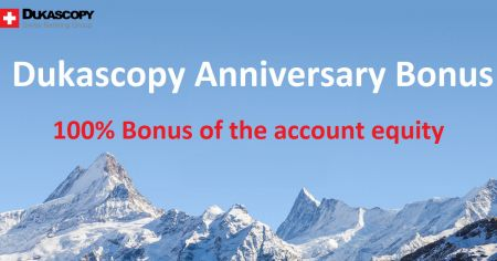 Dukascopy Anniversary Bonus -  100% Bonus of the account equity