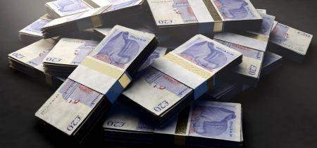 سوف يؤثر اجتماع بنك إنجلترا على الجنيه الإسترليني