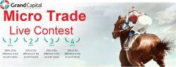 مسابقه زنده Grand Capital Micro Trade - حداکثر 300٪ سود