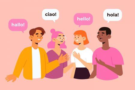 پشتیبانی چند زبانه IQcent