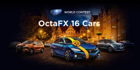 OctaFX 16 cars Contest