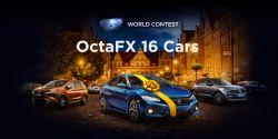 مسابقه اتومبیل های OctaFX 16