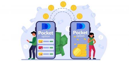 Pocket Option में पैसे कैसे जमा करें