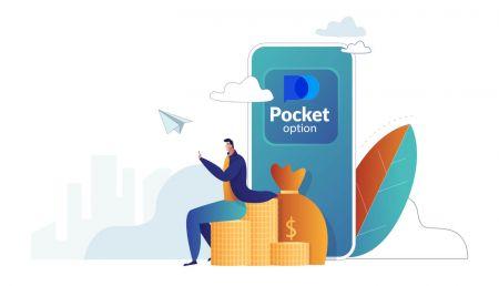 Pocket Option से पैसे कैसे निकालें