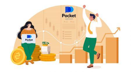 शुरुआती के लिए Pocket Option पर ट्रेड कैसे करें