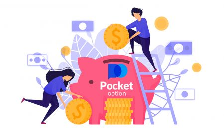 How to Withdraw and Make a Deposit Money in Pocket Option