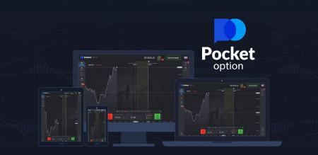 लैपटॉप/पीसी (विंडोज़) के लिए Pocket Option एप्लिकेशन को कैसे डाउनलोड और इंस्टॉल करें