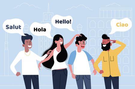 دعم Quotex متعدد اللغات