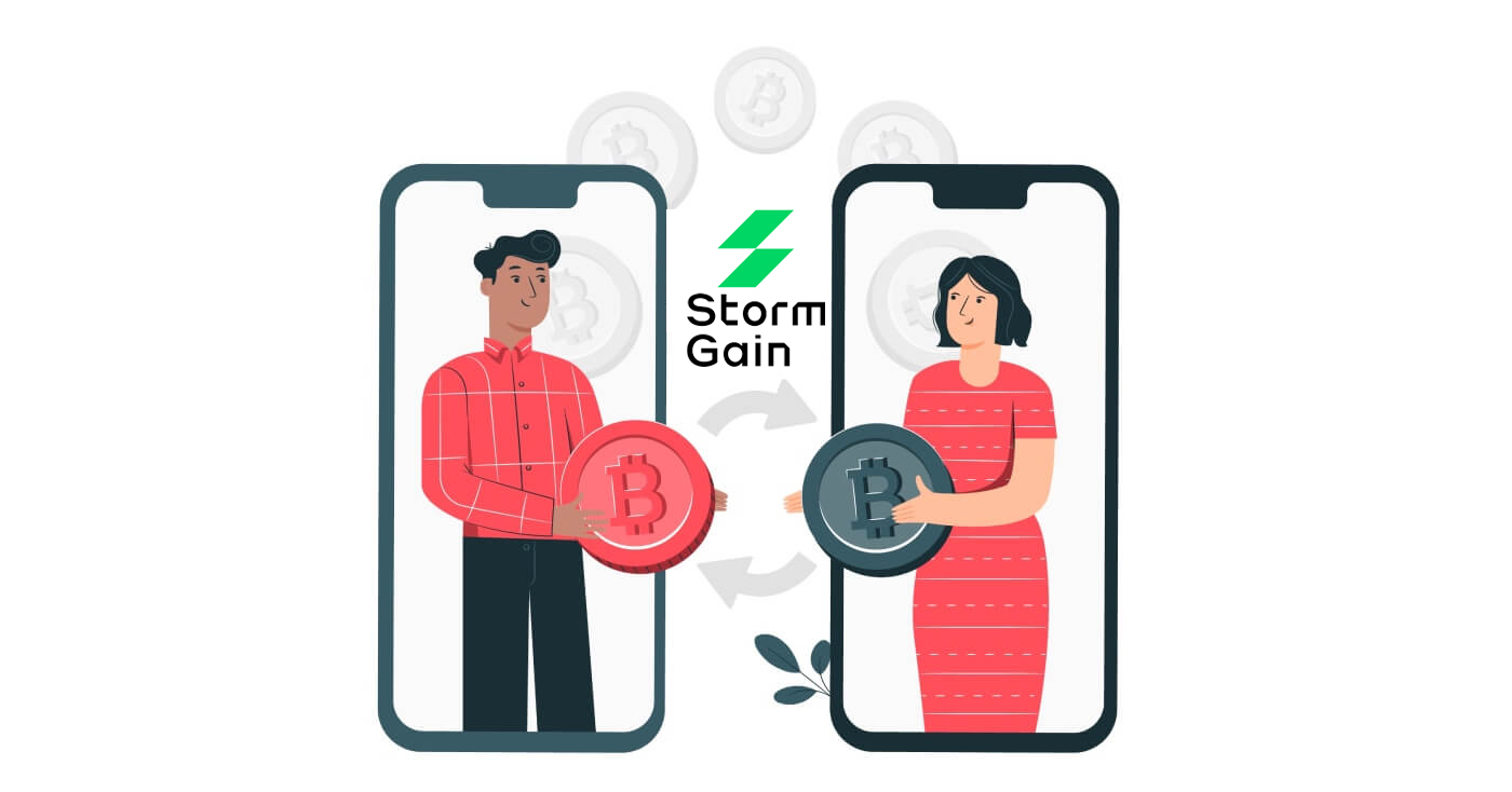 How to Withdraw from StormGain