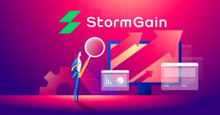 Cara Berdagang Cryptocurrency di StormGain