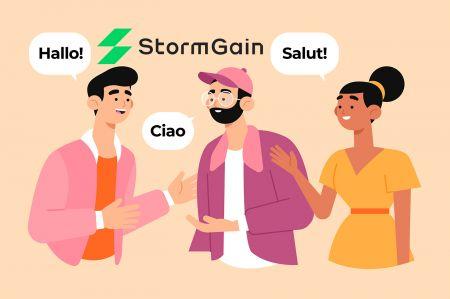 Dukungan Multibahasa StormGain
