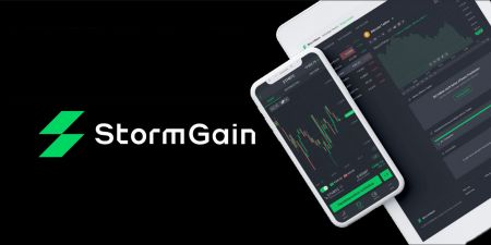 How to Download and Install StormGain Application for Mobile Phone (Android, iOS)