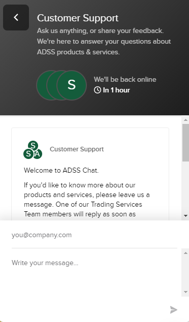 ADSS Review
