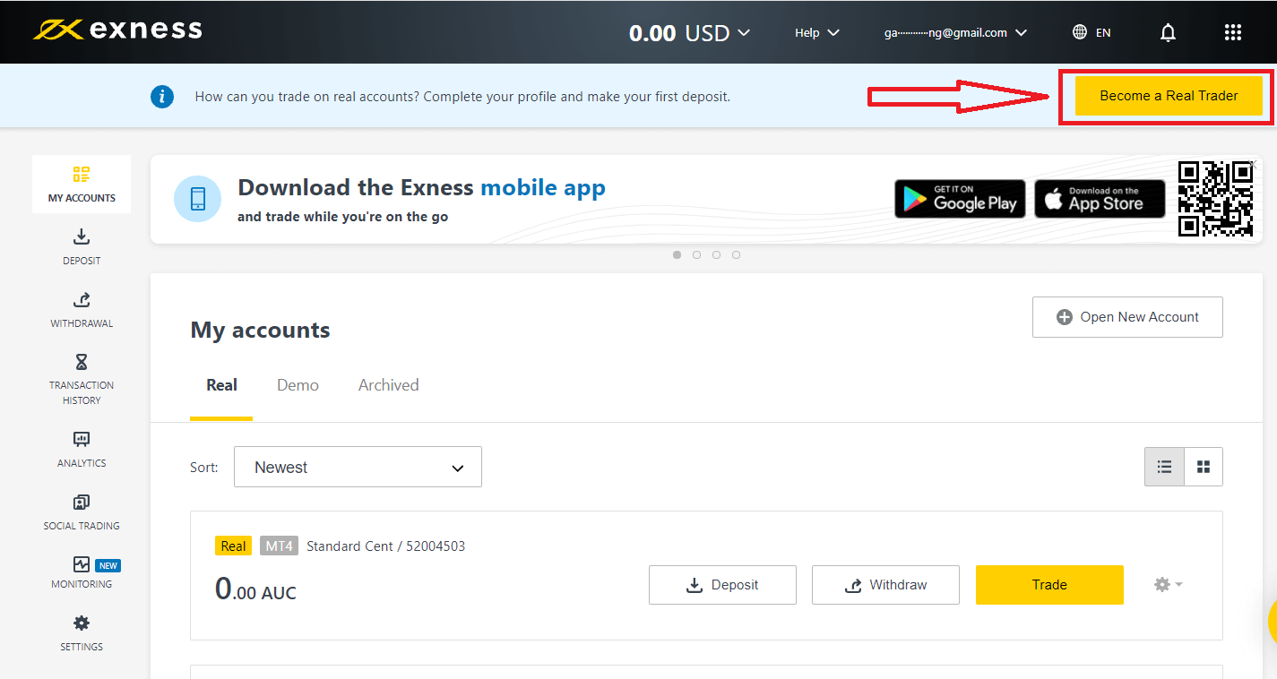 How to Verify Account in Exness